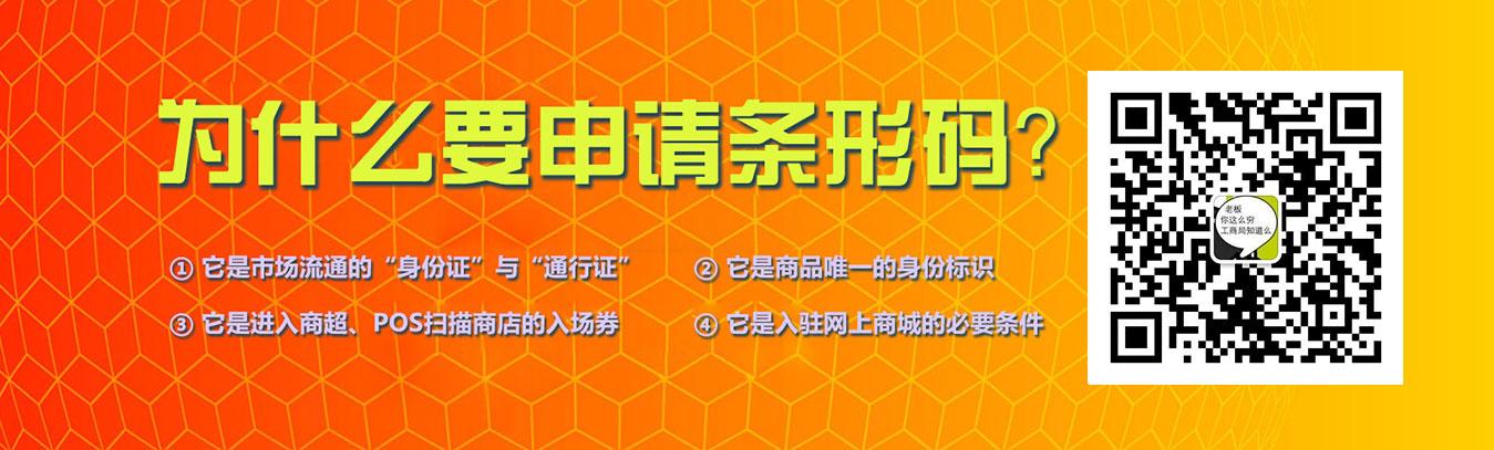 东莞条形码公司专业诚信,代理经验丰富